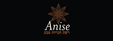 אניס – Anise